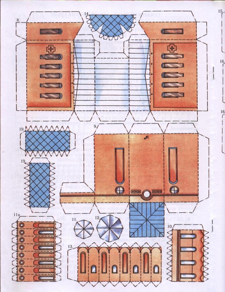 Сделать макет храма своими руками из бумаги 38